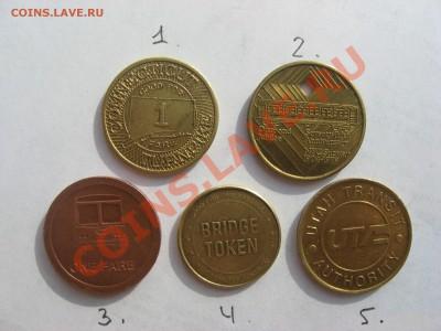 Иностранные жетоны метрополитена? (5 шт) - IMG_5841.JPG