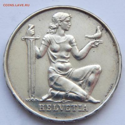5 франков 1936 Швейцария до 16.01.21 22 00 мск - DSCN4777.JPG
