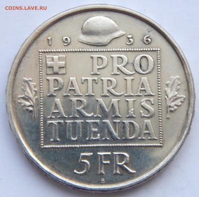 5 франков 1936 Швейцария до 16.01.21 22 00 мск - DSCN4778.JPG