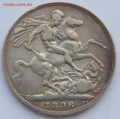 Великобритания 1 крона 1896 до 16.01.21 22 00 мск - DSCN4775.JPG