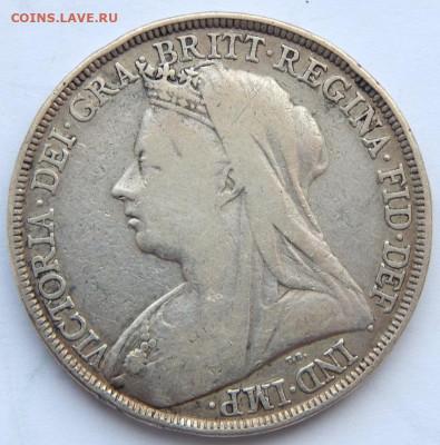 Великобритания 1 крона 1896 до 16.01.21 22 00 мск - DSCN4774.JPG