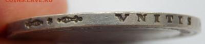 Австрия 5 крон 1908 до 16.01.21 22 00 мск - DSCN4754.JPG
