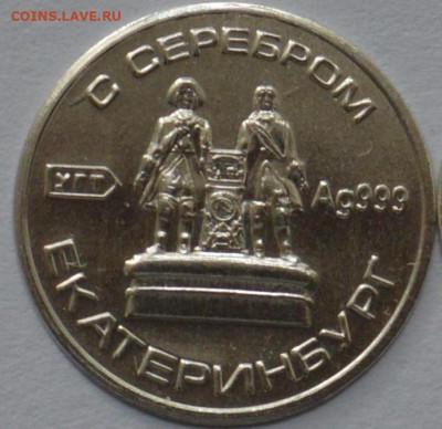 Интересуют водочные жетоны из водки Старая Казань Дархан идр - DSC_0211.JPG