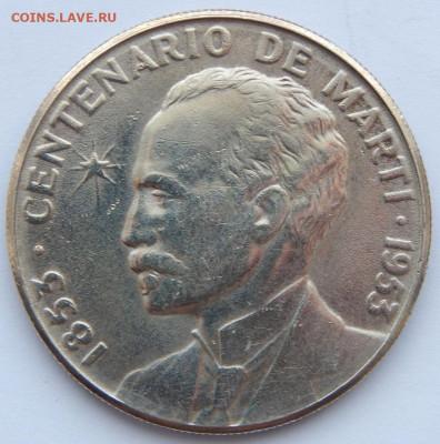 Куба 1 песо 1953 до 16.01.21 22 00 мск - DSCN4746.JPG