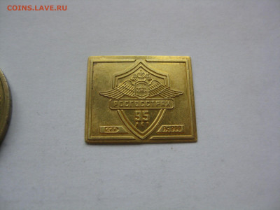 Интересуют водочные жетоны из водки Старая Казань Дархан идр - 1726327381