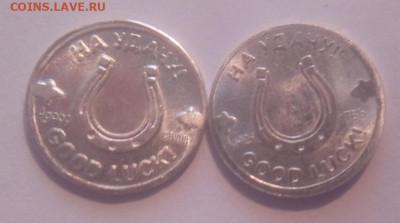 Интересуют водочные жетоны из водки Старая Казань Дархан идр - старая казань твъ
