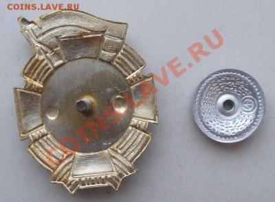 Знак Гвардия РФ до 05.10 в 21.00мск - 1а.JPG