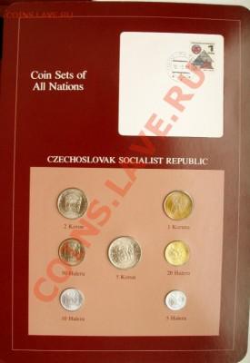 Монеты Европы. Пополняемая. - 500