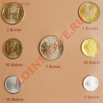 Монеты Европы. Пополняемая. - 1396300407_1