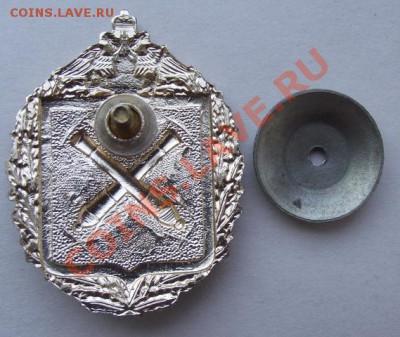 Армейский знак №2 до 05.10 в 21.00мск - 2а.JPG