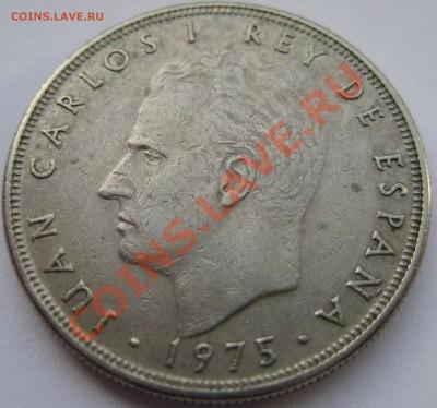 5 песет, Испания 1975 до 5.10.11 22-00(МСК) - 2