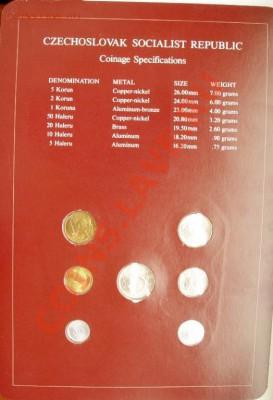 Монеты Европы. Пополняемая. - 1396300407_2