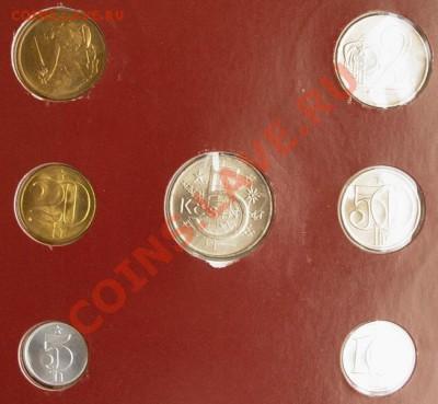Монеты Европы. Пополняемая. - 1396300407_3