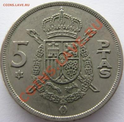 5 песет, Испания 1975 до 5.10.11 22-00(МСК) - 1
