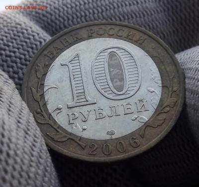 Торжок, Калуга, Выборг -10 рублей Бим. До 15.01 - 20210113_131124