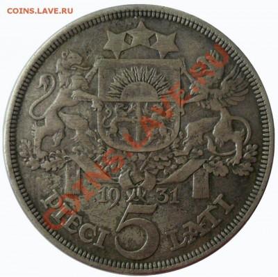 Латвийские монеты 5 ЛАТ 1931г.(СЕРЕБРО) и 50 сантимов 1922г. - 5 лат 1931(реверс)