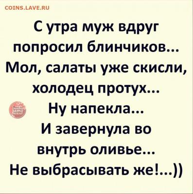 юмор - wMMmv9JHlKI