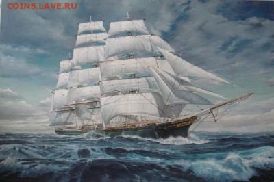 Монеты с Корабликами - clipper-thermopylae