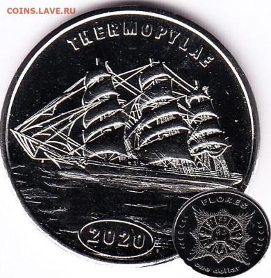 Монеты с Корабликами - Остров Флорес