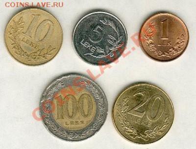 Монеты Европы. Пополняемая. - Albania1