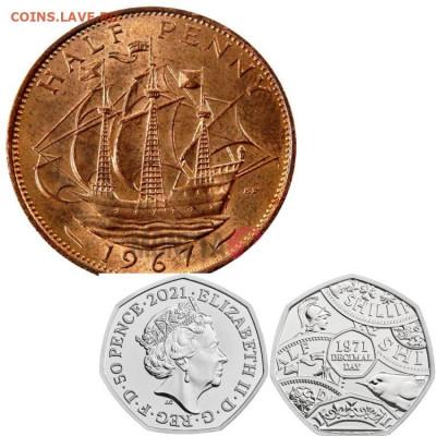 Монеты с Корабликами - пол пенни