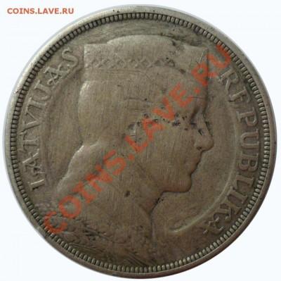 Латвийские монеты 5 ЛАТ 1931г.(СЕРЕБРО) и 50 сантимов 1922г. - 5 лат 1931(аверс)