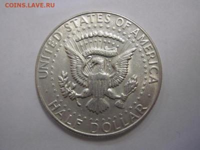 Полдоллара США 1968 до 16.01.21 - IMG_7505.JPG