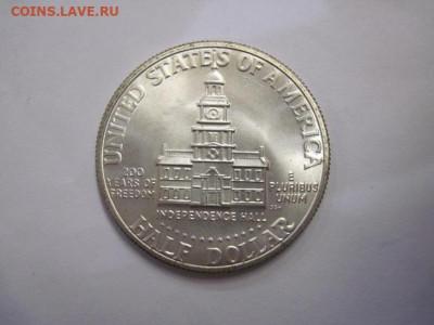 Полдоллара США 1976 Независимость до 16.01.21 - IMG_0677.JPG