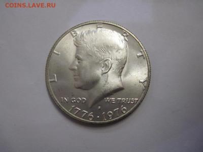 Полдоллара США 1976 Независимость до 16.01.21 - IMG_0674.JPG