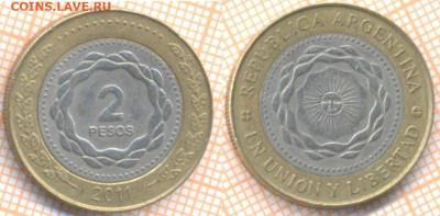 Аргентина 2 песо 2011 г, до 20.01.2021 г. 22.00 по Москве - Аргентина 2 песо 2011  1041