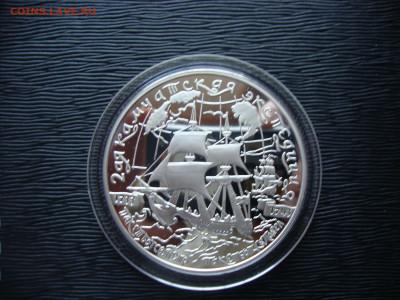 25 рублей 2004г. Серебро. 2-я Камчатская. До 20.01 - 2-я камчат (1).JPG