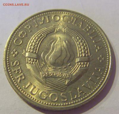 5 динар 1975 30 лет Победы Югославия №1 20.01.2021 22:00 М - CIMG4393.JPG