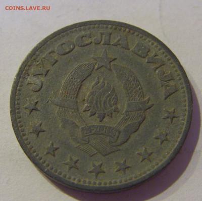 2 динара 1945 Югославия №1 20.01.2021 22:00 М - CIMG4409.JPG