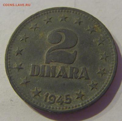 2 динара 1945 Югославия №1 20.01.2021 22:00 М - CIMG4407.JPG