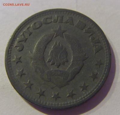 2 динара 1945 Югославия №2 20.01.2021 22:00 М - CIMG4413.JPG