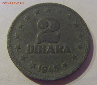 2 динара 1945 Югославия №2 20.01.2021 22:00 М - CIMG4411.JPG