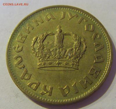 2 динара 1938 малая корона Югославия №1 20.01.2021 22:00 М - CIMG4425.JPG