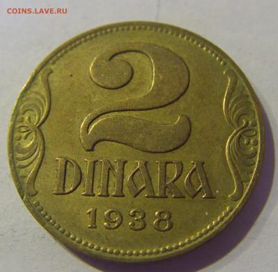 2 динара 1938 малая корона Югославия №1 20.01.2021 22:00 М - CIMG4423.JPG