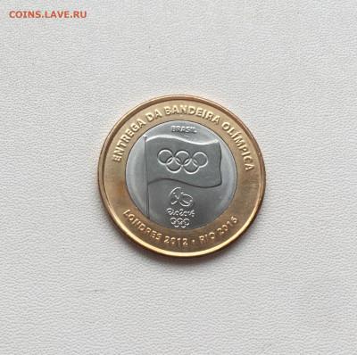 биметалл Бразилия 1 реал 2012 передача олимпийского флага - IMG_9958.JPG