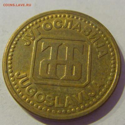 2 динара 1992 Югославия №2 20.01.2021 22:00 М - CIMG4437.JPG