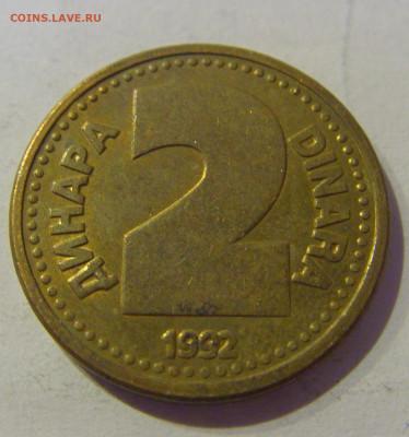 2 динара 1992 Югославия №2 20.01.2021 22:00 М - CIMG4435.JPG