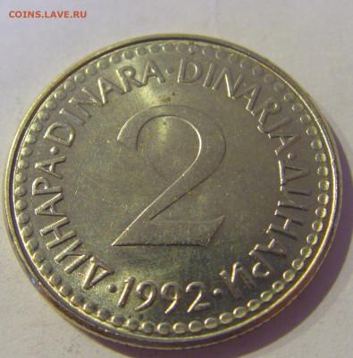 2 динара 1992 медно-ник Югославия №1 20.01.2021 22:00 М - CIMG4447.JPG