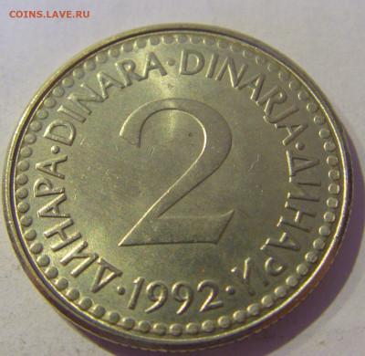 2 динара 1992 медно-ник Югославия №2 20.01.2021 22:00 М - CIMG4451.JPG