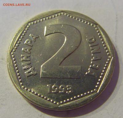 2 динара 1993 Югославия №2 20.01.2021 22:00 М - CIMG4443.JPG