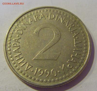 2 динара 1991 Югославия №1 20.01.2021 22:00 М - CIMG4455.JPG
