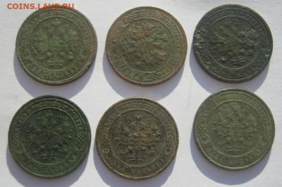1 копейка (шесть монет Р.И.) до 18.01.2021 г 22-00 мкс - 6к2.PNG