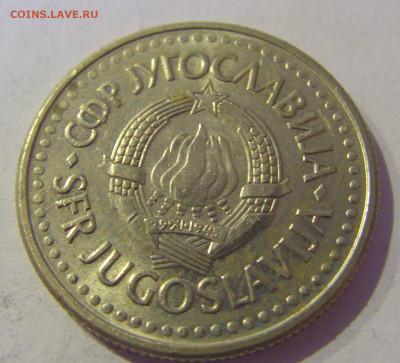 2 динара 1991 Югославия №2 20.01.2021 22:00 М - CIMG4469.JPG