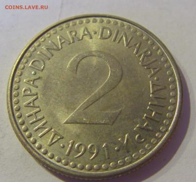 2 динара 1991 Югославия №2 20.01.2021 22:00 М - CIMG4467.JPG