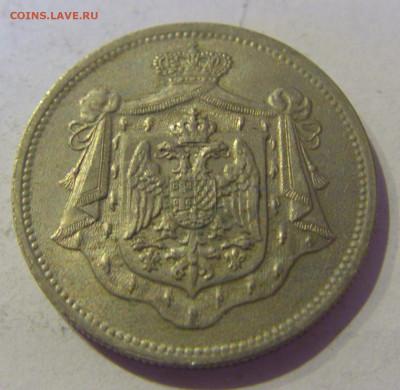 25 пара 1920 Югославия №1 20.01.2021 22:00 М - CIMG4521.JPG