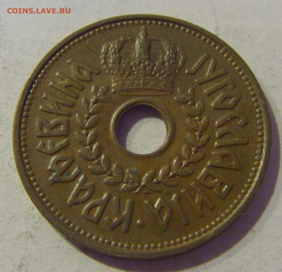 25 пара 1938 Югославия №1 20.01.2021 22:00 М - CIMG4529.JPG